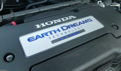 2013 Honda Accord EX Sedan motor