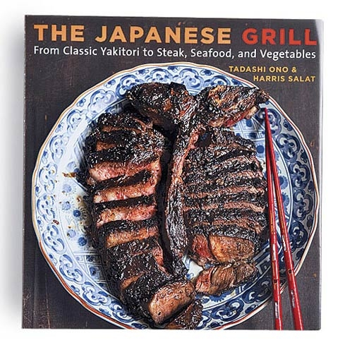 Chef Tadashi Ono gives readers the tools and tips to master Japanese grilling