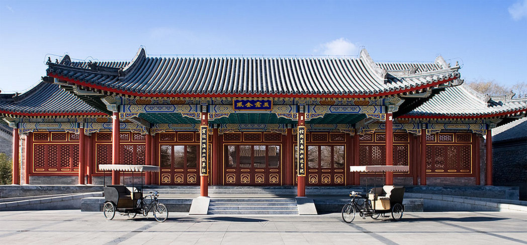 The Arrival Pavilion at Aman at Summer Palace, Beijing