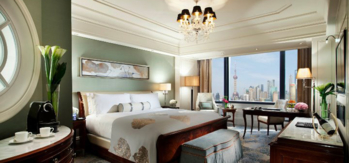 The Deluxe River Room at Waldorf Astoria Shanghai on the Bund