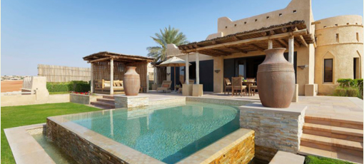 The Royal Pavilion Villa at Qsar Al Sarab Desert Resort by Anantara