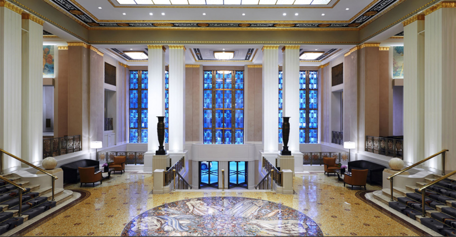 Park Lobby at the Waldorf Astoria