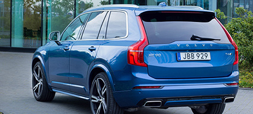 GAYOT's Car of the Month for October 2016 is the Volvo XC90 R-Design