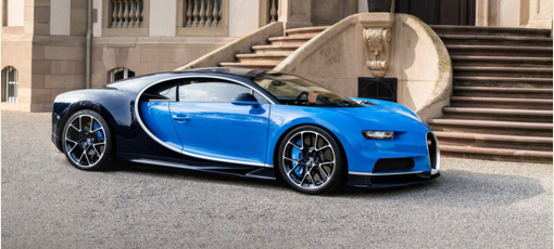 The Bugatti Chiron, one of GAYOT's Top 10 Fastest Cars