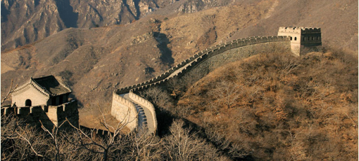 The Great Wall of China is one of GAYOT's Top 10 Must-See Travel Destinations