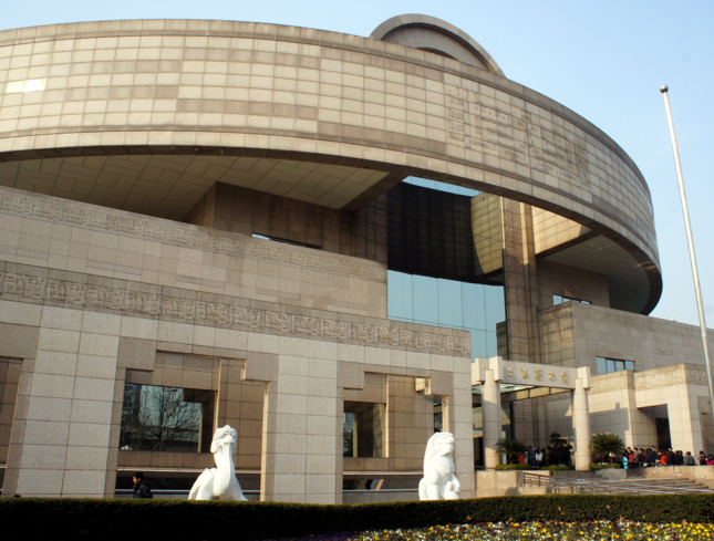 The exterior of the Shanghai Museum