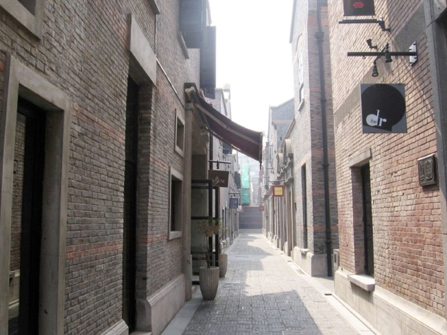 A view of the Xintiandi Entertainment District in Shanghai