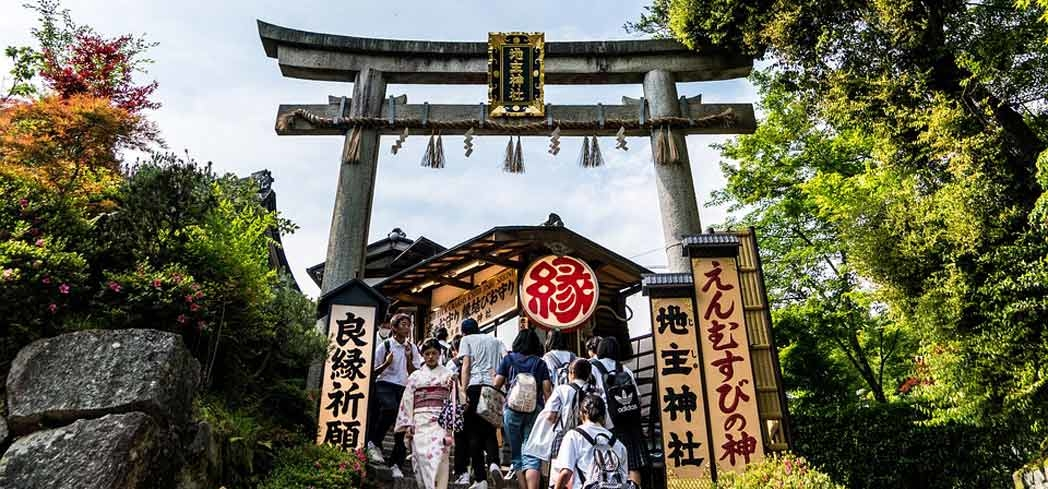 Discover the Best Things To Do in Kyoto with GAYOT's guide to this historic city in Japan