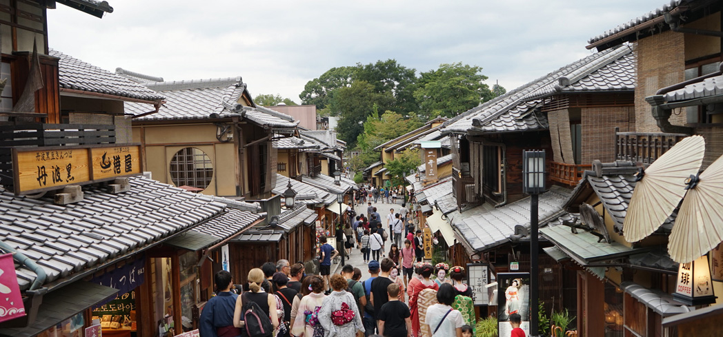 Take a walk back into history in Kyoto's Higayshima District