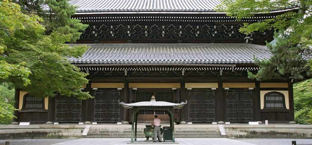 The exterior of Nanzen-ji Temple in Kyoto