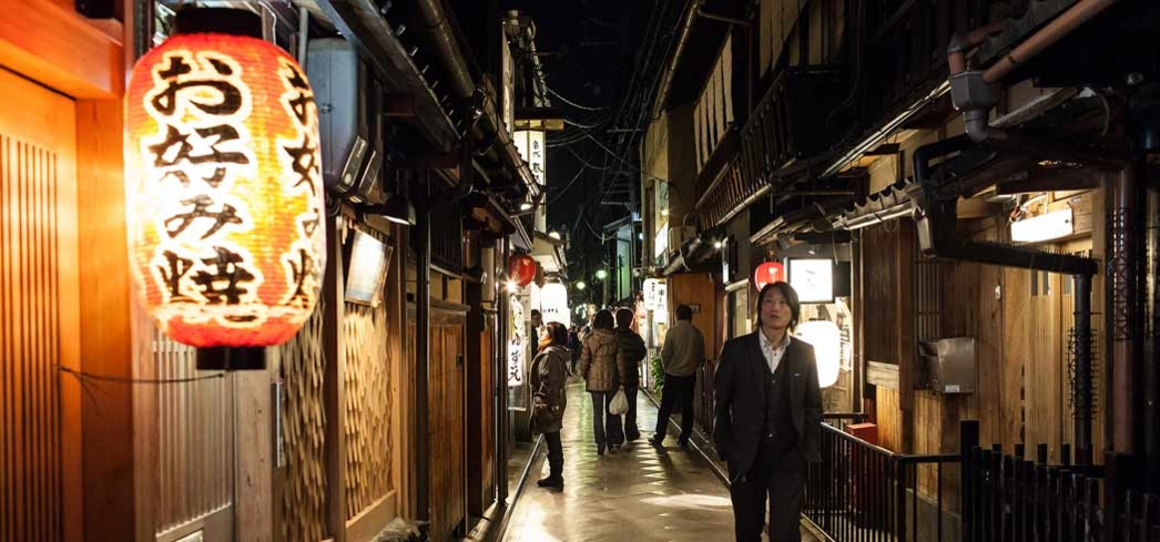 Journey to the dining mecca of Kyoto