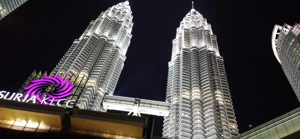 A look up at the Petronas Towers in Kuala Lumpur from the ground level
