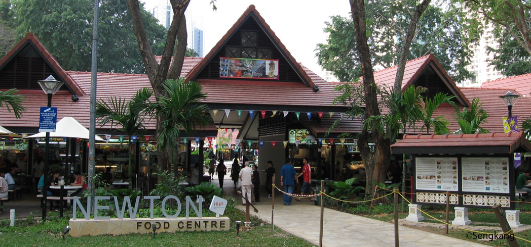 The Newton Food Centre