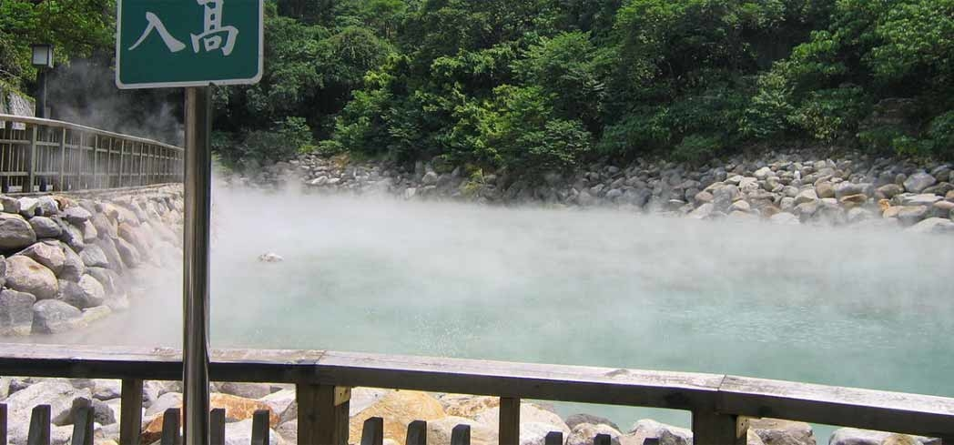 Beitou Hot Spring in Taipei, Taiwan