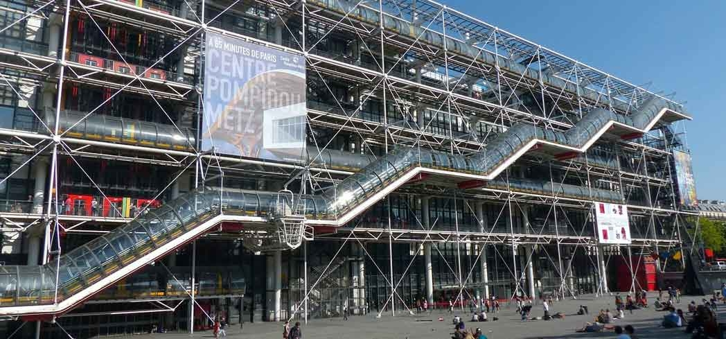 The exterior of Centre Pompidou in Paris