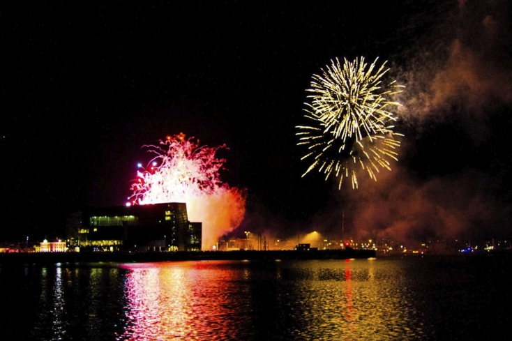 The view from Reykjavik's Champagne and Fireworks Cruise