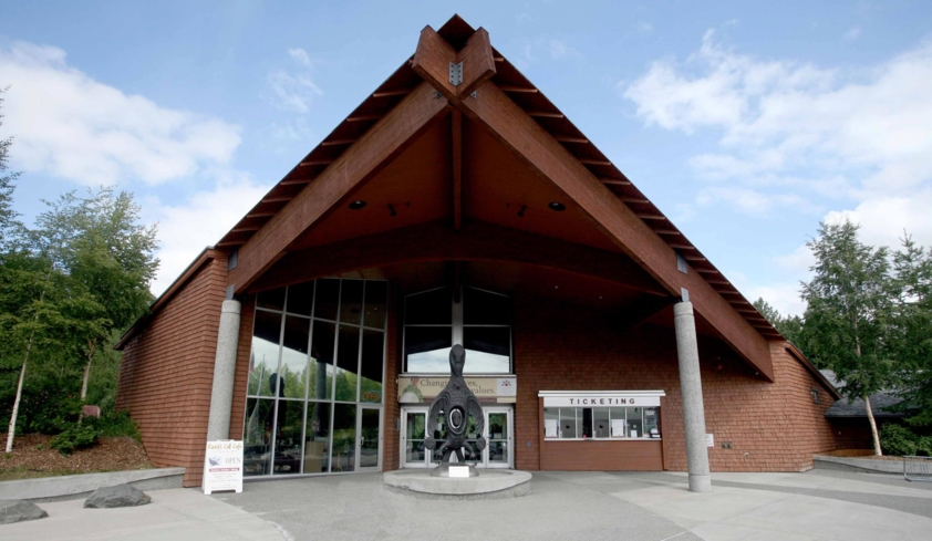 Alaska Native Heritage Center in Anchorage