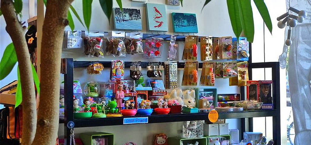 BlackMarket LA is one of the shops you'll find in Sawtelle Japantown in West Los Angeles