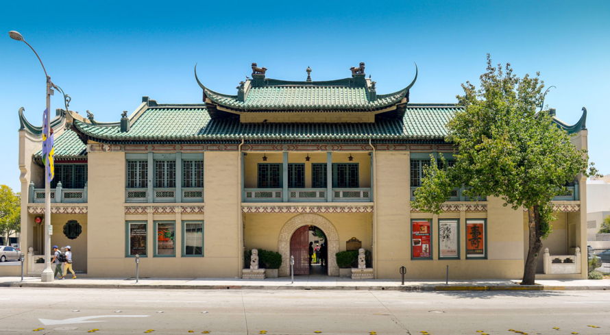 The USC Pacific Asia Museum in Pasadena, California