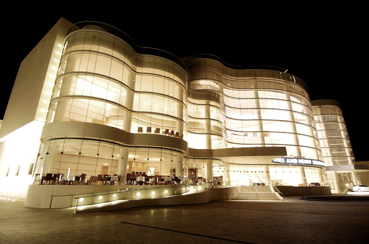 The exterior of the Segerstrom Center for the Arts