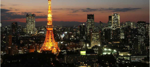 Plan you Tokyo business trip with GAYOT's travel guide